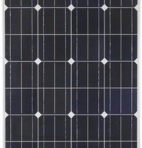 120watt Mono Solar Panel