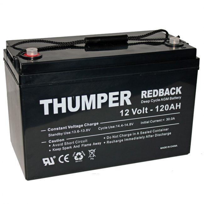 Thumper 120ah