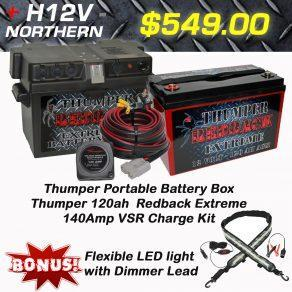 engel smart battery box